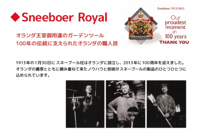 Sneeboer Royal